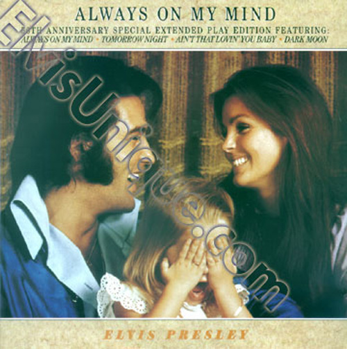 Always On My Mind 50th Anniversary Special Edition EP Image
