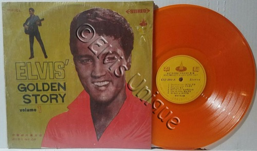 Elvis' Golden Story Vol. 2 Image