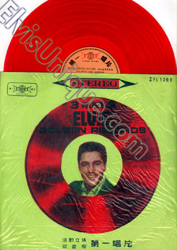 Elvis' Golden Records Vol. 3 Image