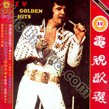 Elvis Presley TV Golden Hits Image