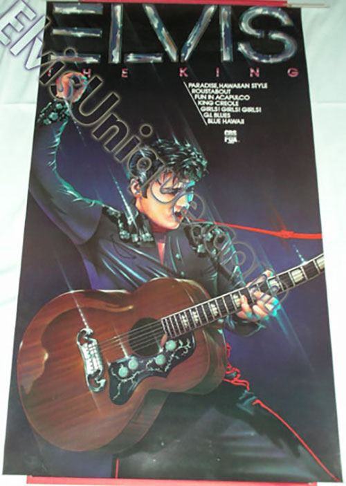 Elvis The King Store Display Poster Image